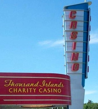 OLG千岛湖赌场(OLG Casino Thousand Islands)简介